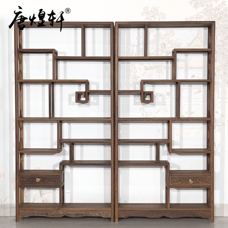 Tang Huangxuan Wooden Curio Cabinet With Drawer Style Solid Wood Antique Curio Cabinet Shelf Display Rack Antique Frame