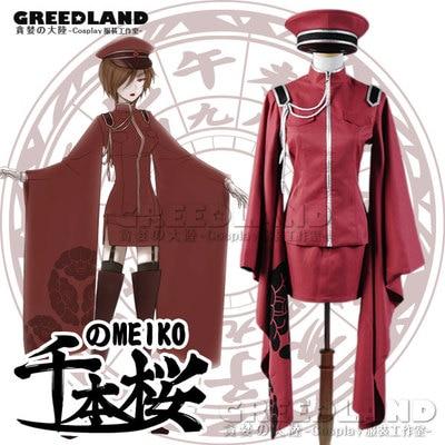 Anime Senbonzakura Vocaloid MEIKO Cosplay Costume Army Uniform Women Free Shipping