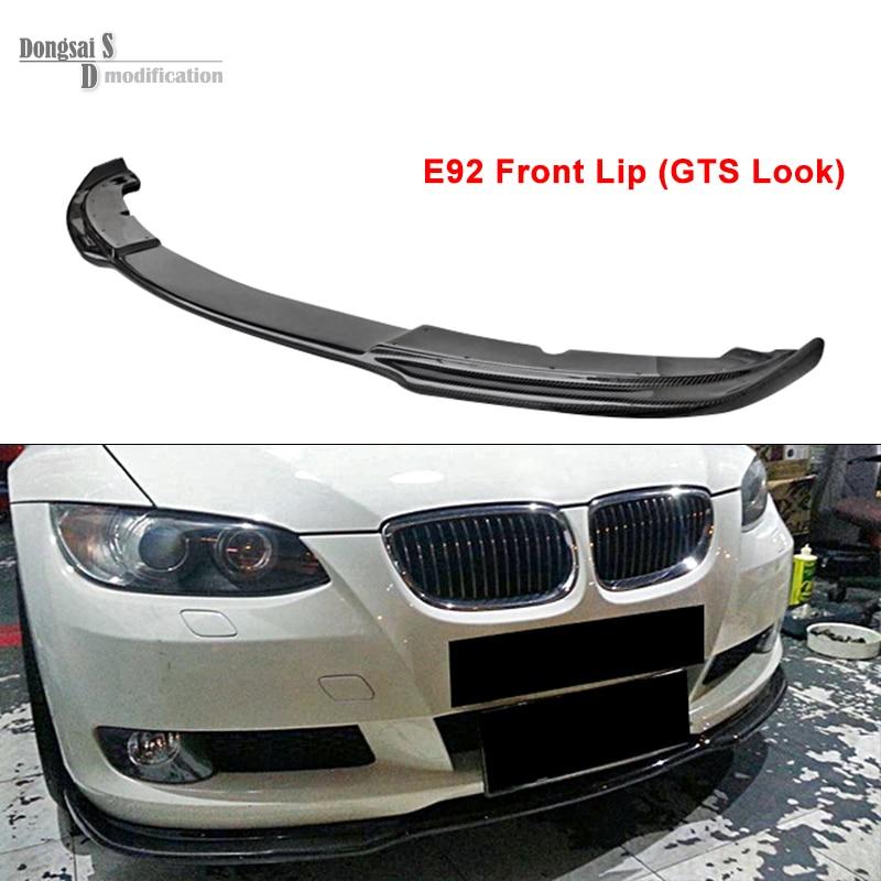 E92 M3 GTS / Vorsteiner / Haman / Custom Look Carbon Fiber Front Lip For BMW 3 Series E92 M3 2-Door Coupe 2006 - 2009 335i 328i