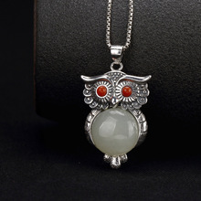 купить Silver S925 Pure Silver Natural Hetian Jade White Jade South Red Agate Inlaid Owl Female Clavicle Pendant Wholesale дешево