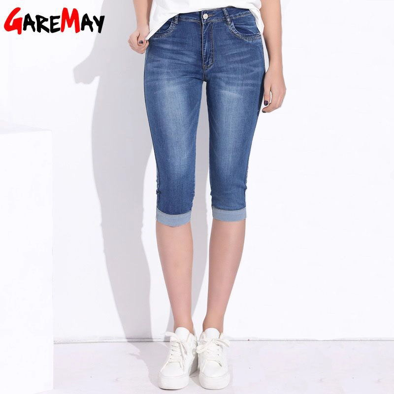 GAREMAY Plus Size Skinny Capris Jeans Woman Female Stretch Knee Length Denim Shorts Jeans Pants Women With High Waist Summer plus size women in leather