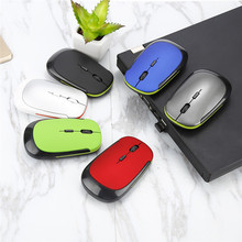 Centechia U-Shaped 2.4GHz Wireless Mouse Mini portable Wireless Optical Gaming Mouse For Computer PC Laptop High Quaility