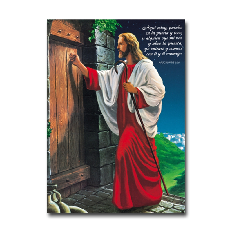 Famous Painting Of Jesus Knocking At The Door Art Fridge