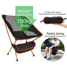 Складной стул для кемпинга, рыбалки, барбекю, туризма, ультра-светильник, стул для улицы, инструменты, сильная высокая нагрузка, 150 кг, Пляжное сиденье для пикника, складной стул