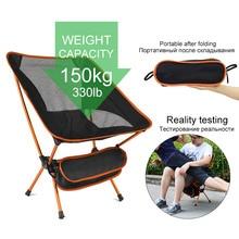 Cadeira dobrável para acampamento, pescaria, churrasco, caminhadas, ultra leve, ferramentas para atividades ao ar livre, alta carga, 150kg, assento de piquenique, dobrável cadeira cadeira
