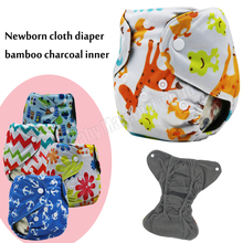 Newborn cloth washable diaper double leg gusset bamboo charcoal inner waterproof PUL reusable baby cloth diaper 0-3months