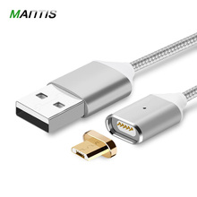 Magnetic Cable Mantis Nylon Braided Micro USB Magnet Cable Fast Charging Data Sync Charger Cable for Xiaomi Samsung Android(China)