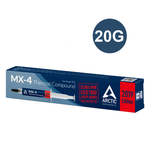 Image 5 - ARCTIC  MX 4  2g 4g 8g 20g  MX4 processor CPU  Cooler Cooling Fan Thermal Grease VGA Compound  Heatsink Plaster paste