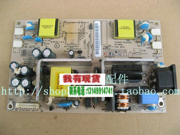 Free Shipping>YP1904L PCB REV: 1   L1715S supply pressure plate-Original 100% Tested Working free shipping almost new hanns ha195 mt185gw01 v2 supply pressure plate qpi d012 original 100% tested working