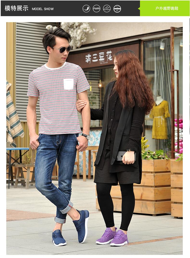 UNN Unisex Running Shoes Men New Style Breathable Mesh Sneakers Men Light Sport Outdoor Women Shoes Black Size EU 35-44 21