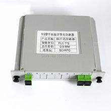 Бесплатная Доставка 1×2 Lgx Кассеты Карты SC/APC PLC splitter Модуль 1:2 2 Порта Волокна оптический PLC Splitter