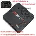 1 GB/16 GB IPTV EVPAD Pro DESBLOQUEAR UBOX Inteligente Android TV Box BT 4.0 HD Asiático Japonés Coreano Chino Malasia 1200 Canales de TELEVISIÓN En Vivo