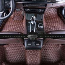 цена на new C series right/left -steeringAUDI A4L/6L Q3/5/7 A7/3 320i 328li 316i Mini One benz GLK300 C200L GLK260 C180L car floor mats