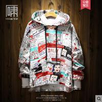 2019 new fashion super fire fleece male ulzzang street popular logo hip hop coat han edition loose hooded jacket