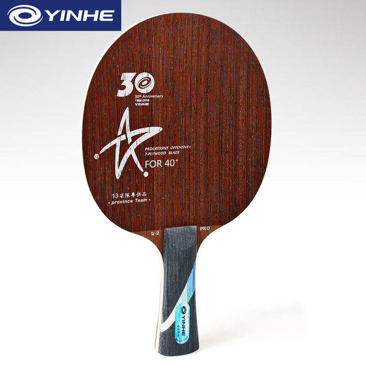 YINHE Galaxy U2 PRO Provincial (U-2 PRO, 7 Ply Wood, 30th Anniversary Version) Table Tennis Blade Ping Pong Bat original hrt rosewood nct vii table tennis ping pong blade 7 ply wood