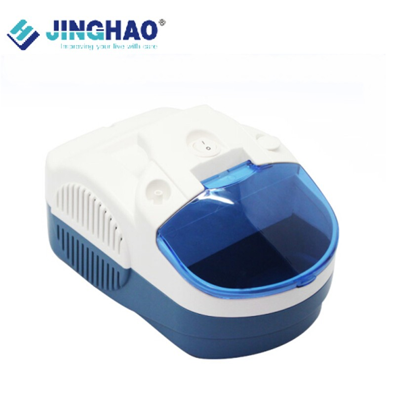 where to buy a nebulizer machine