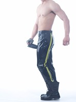 Men's Latex Long Codpiece Pants With Half Side Zip Latex Long Trousers Sexy Bottoms(NO TOP)