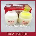 Hot sell Best Lightening Whitening Skin Bleach Bleaching Cream Remove Dark Skin Spots removal freckle skin care 2 in 1 (20g*2)