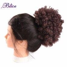 Blice чистый цвет женские кудрявые шиньон с двумя пластиковыми клипсами синтетические волосы для наращивания 86 г/шт