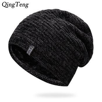 зимние шапки для мужчин и женщин вязаные шапочки кепка Gorras капот