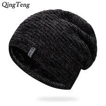 Winter Hats For Women Men Beanies Knit Cap Gorras Bonnet Wit