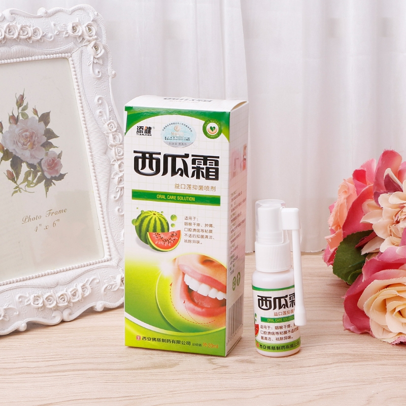 Natural Herbal Mouth Freshener Antibacterial Oral Spray Treatment Of Bad Breath