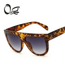 OSG New 2017 Female Audrey Fashion Retro Glasses Rivets Vintage Women Sunglasses Cateye Designer Eyeglasses Girl Oculos
