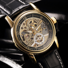 Gold Skeleton Watch Automatic Self Winding Mens