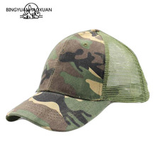 купить Baseball cap Women 2019 Camo Mesh Cap Camouflage Baseball Hat Men Snapback Gorras Hip Hop Dad Hat Snapback Cap Fashion Bone по цене 259.87 рублей