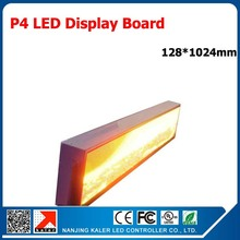 TEEHO P4 Indoor LED Display Module 256*128mm 1/16 scan 3in1 SMD RGB Full Color LED Text Display Board 128*1024mm