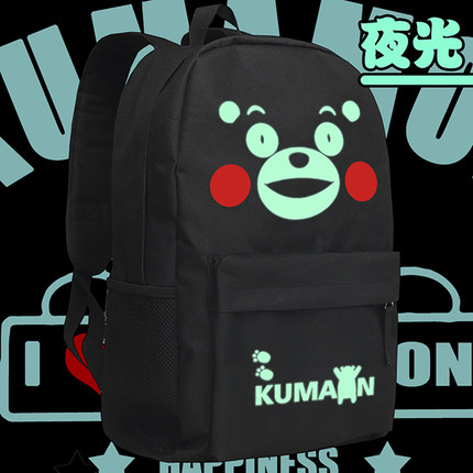 Japanese Cute KUMAMON Cosplay Backpack Anime Bear cartoon Oxford School Bag Unisex цена 2017