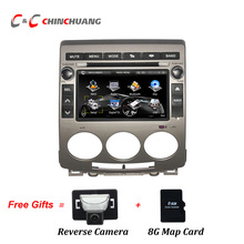 Free Car Rear View Camera +8G Map Card ! Car Radio DVD Player for Mazda 5 2005-2010 GPS Navigation USB SD SWC BT !!
