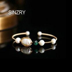 Оригинальный дизайн SINZRY, винтажный браслет ручной работы из натурального пресноводного жемчуга, Элегантный Модный женский браслет