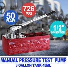 ISG для вертикального встраивания водяной насос для Гидравлического ручного испытания давления трубопровода насос Трубопроводный насос