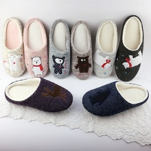 new design Korean version of the animal cartoon cotton home slippers autumn and winter shoes women
