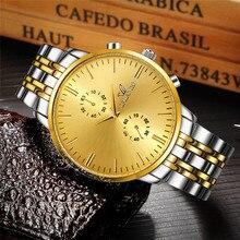 цена на 2019 Men Watches Top Brand Luxury Watch Fashion Aurora Style Quartz Watch Relogio Masculino Military Wrist Watches Drop Shipping