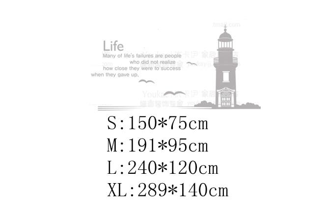 Leuchtturm Wandaufkleber Vinyl Aufkleber Dekor Wandkunst Wohnzimmer - Wohnkultur - Foto 2