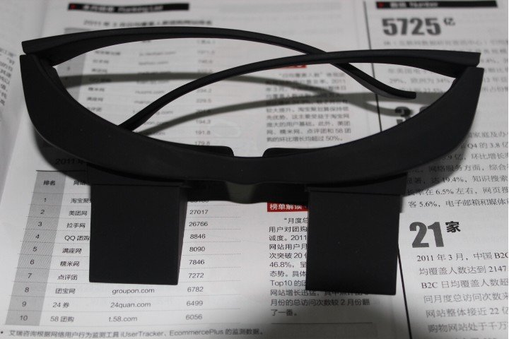 Creative High Definition Horizontal Glasses Lazy Glasses,Novelty Bed Lie Down Periscope Glasses,Free Shipping