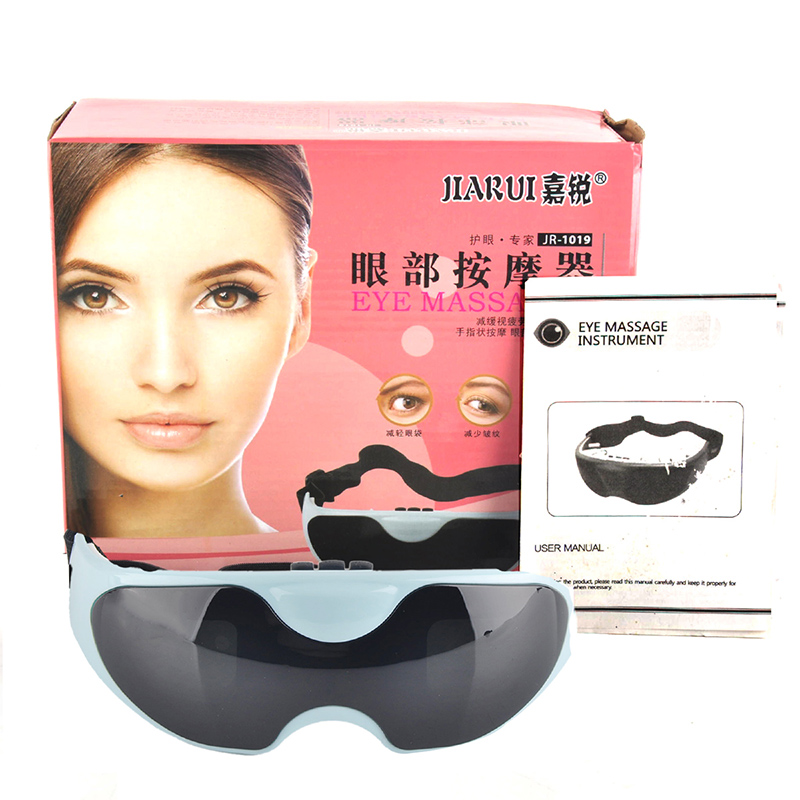 Eye Massage Instrument Eye Protection Instrument Black Vibration Release Alleviate Fatigue Eye Massager Relaxation 2pcs jia kang s three generation eye instrument eye massager eye eye massager extended edition of the new