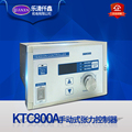 Регулятор напряжения KTC800A KTC200 Миниатюрный магнитный порошковый тормозной клатч 0-4A регулятор напряжения