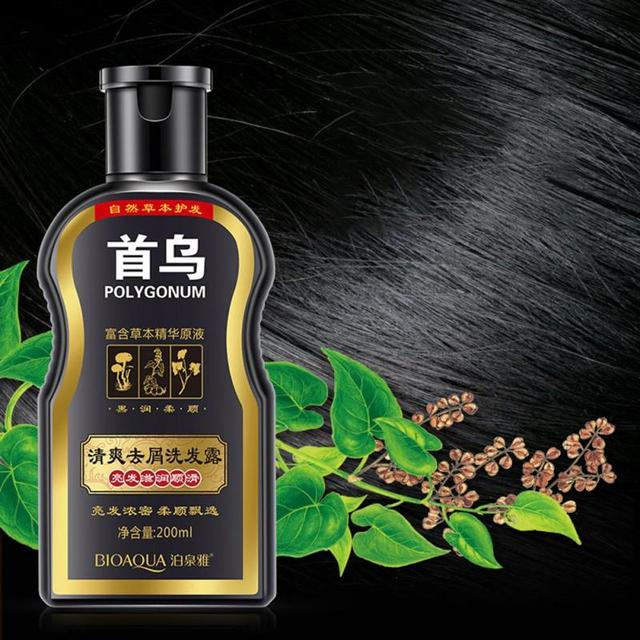 Black Hair Care Moisturizing Oil Control  Shampoos