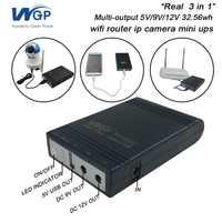 Wifi Router Ip Camera UPS Battery Backup Uinterruptible Power Supply DC Portable 5V 9V 12V 1A Mini UPS For CCTV