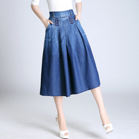 New denim skirt in the long section of high waist elastic cowboy half female thin thin section Slim skirts
