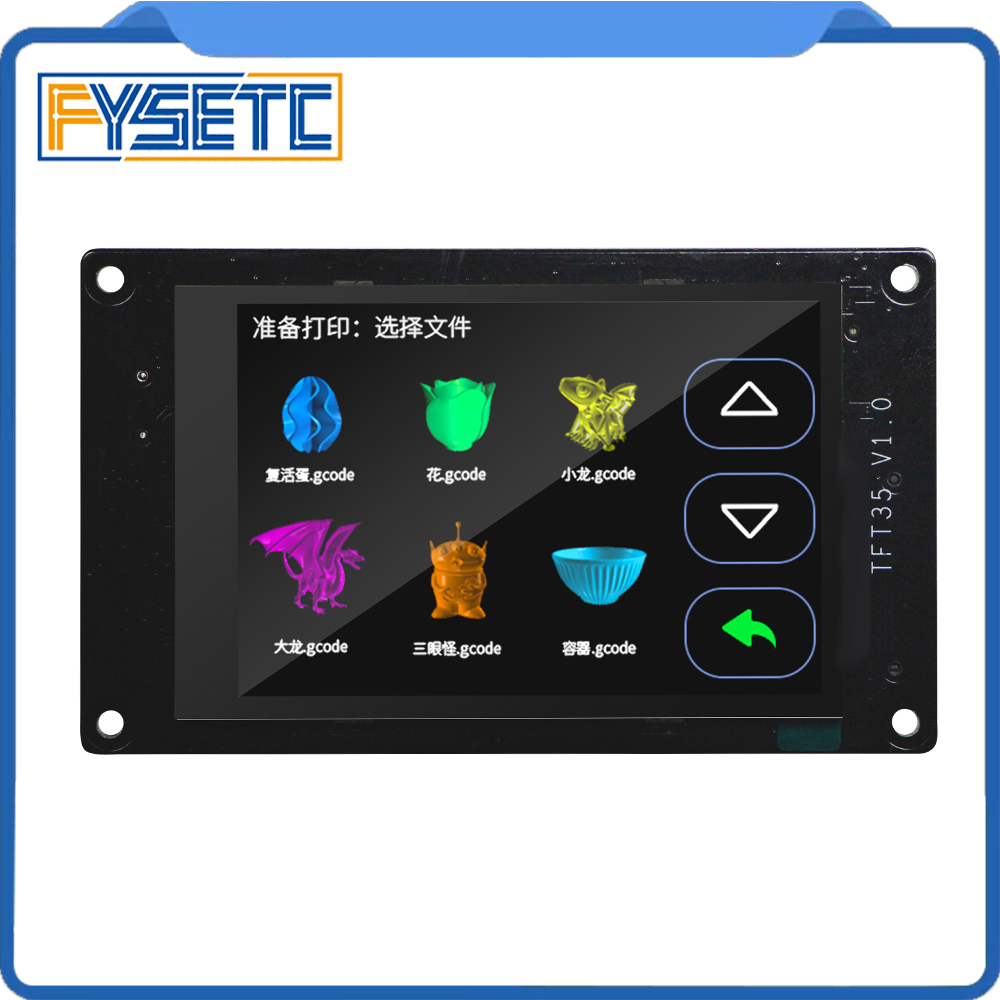 3D Printer Display TFT35 V1 0 Touch Screen 3 5 inches LCD Panel 3 5 TFT