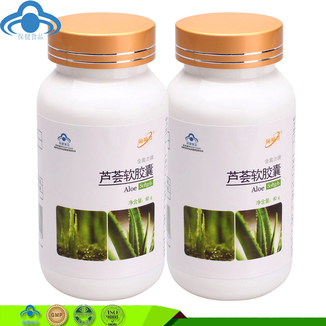 2 bottles/lot aloe vera capsule Break down fat, thin white