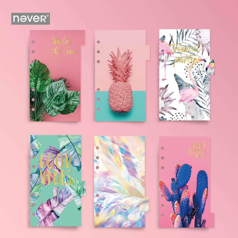Never Tropical Pineapple Spiral Notebooks Index Dividers A6 Planner Organizer Bookmarks Filler Papers For Filofax Notebook