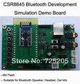 CSR8645 Rom Versão de Desenvolvimento de Placa de Demonstração de Simulação Frete Grátis
