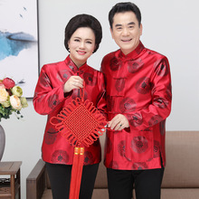 Traditional Chinese Jacket for Men Women Long Sleeve Tang Suit Lovers Dress Longevity Blouse Ancient Middle-aged Hanfu Hommes