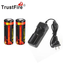 2PCS TrustFire Genuine 26650 Protected 5000mAh 3.7V Li-ion Rechargeable Battery + Wired Universal Battery Charger