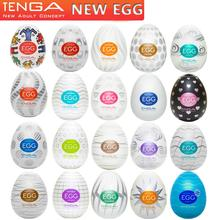 Лучший!  TENGA EGG Series Мастурбация Волнистые яйца Сфера Мужчина Реалистичная Вагина Взрослые G-spot Сексуа